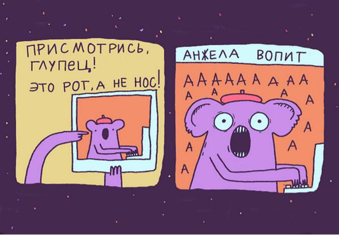 смешные комиксы утиная благотворительность российского дуэта художников галерея