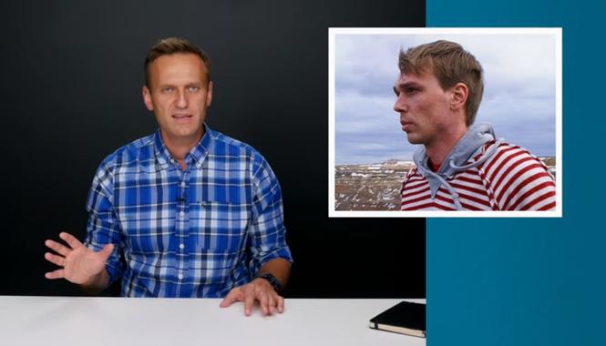 навальный выложил видео подставил журналиста ивана голунова