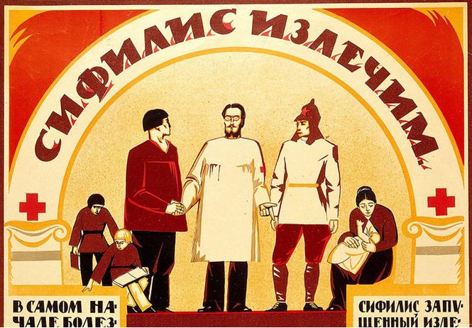 названы самые популярные россиян венерические заболевания