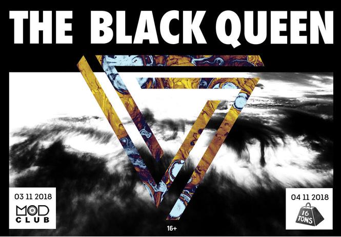Визит Черной королевы электронной музыки— The Black Queen едет в Россию