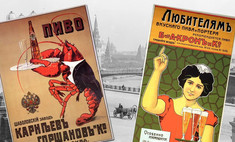 Теплое крафтовое ретро: Как сто лет назад пиво рекламировали (22 плаката)