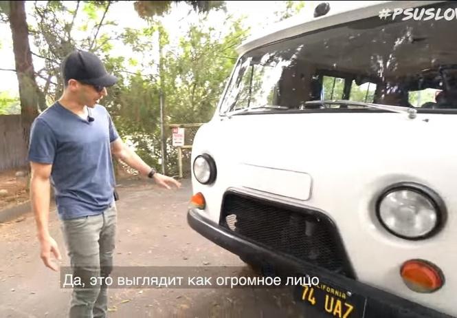 Американцы тестируют русскую «буханку» (видео)