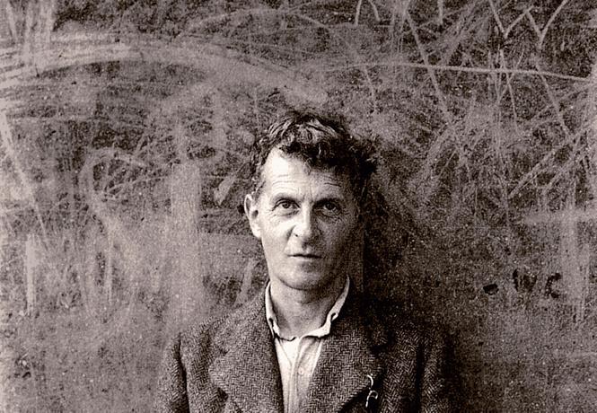 Голова профессора Витгенштейна: история величайшего философа XX века