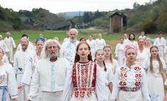 MAXIM рецензирует «Солнцестояние» — криповый и триповый хоррор о шведских язычниках