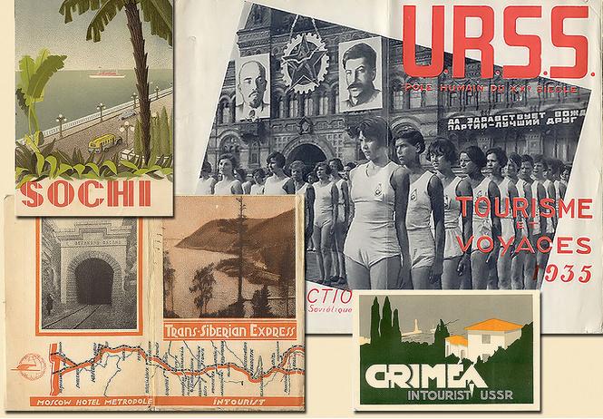 рекламные плакаты которыми сталин заманивал иностранных туристов