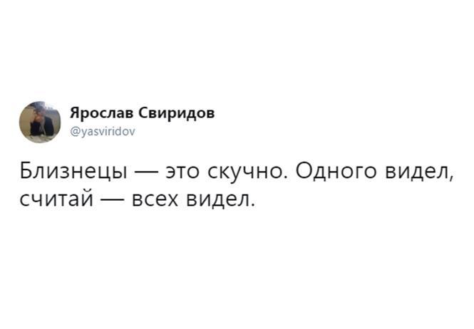 Лучшие шутки дня и рыбные обозы из Архангельска в Москву!