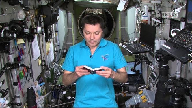 аварии союза мс-10 российский космонавт мкс остался подарков