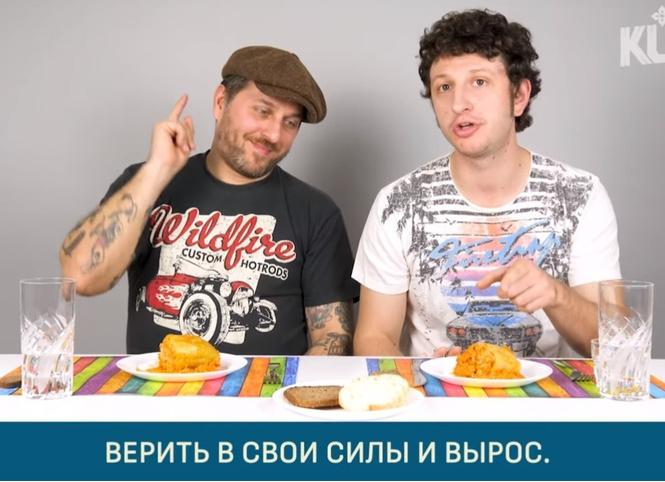 «После водки и вкус лука раскрывается»: что иностранцы думают о русской домашней еде (видео)