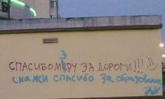 Почему мы не пишем «жури», «доч» и «огурци»? 56 лет несостоявшейся реформе русского языка