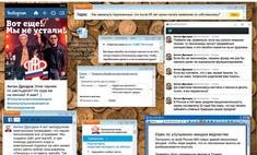 Что творится на экране компьютера главы Пенсионного фонда Антона Дроздова