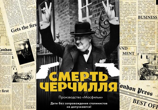 главная проблема российского кино голливуд назло хорошие фильмы
