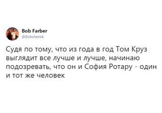 Лучшие шутки дня и шпагат Волочковой!