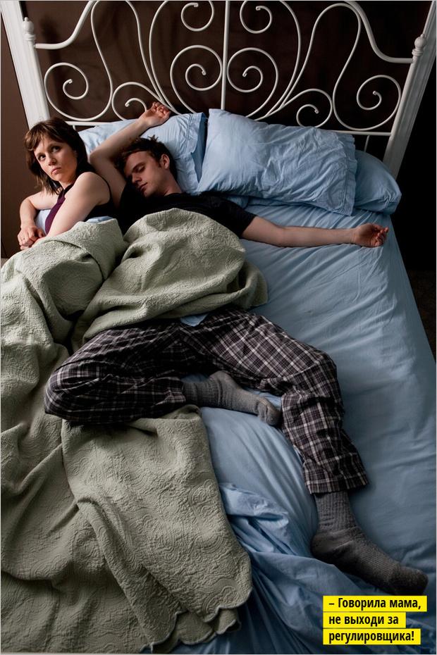 Фото №5 - 10 заповедей семейной жизни: проживете вместе долго и, возможно, даже счастливо