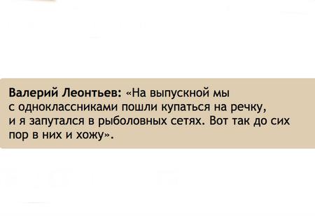 Николай Басков: «В тот день меня выбрали сразу королем и королевой бала!»