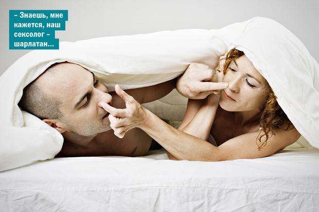 Фото №3 - Два капитана: пенис и мозг — кто кем управляет?