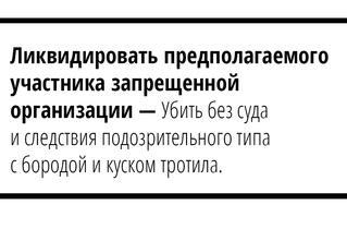 Русско-корректный разговорник