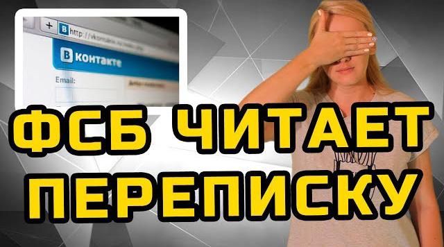 Фото №1 - YouTube-канал недели: «МеждоМедиа»