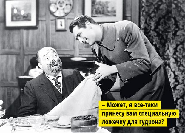 Фото №6 - 40 отвратительных секретов официантов, которые ты предпочел бы не знать