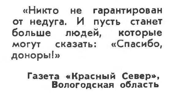Фото №16 - Идиотизмы из прошлого: 1973-й год (выпуск № 5)