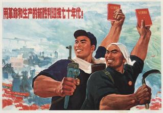 Книги жжем, смеемся: история китайских хунвейбинов