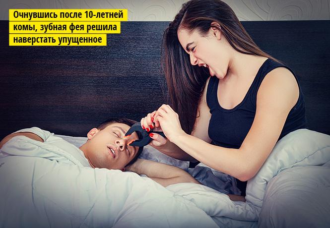 Новорожденные храпят во сне