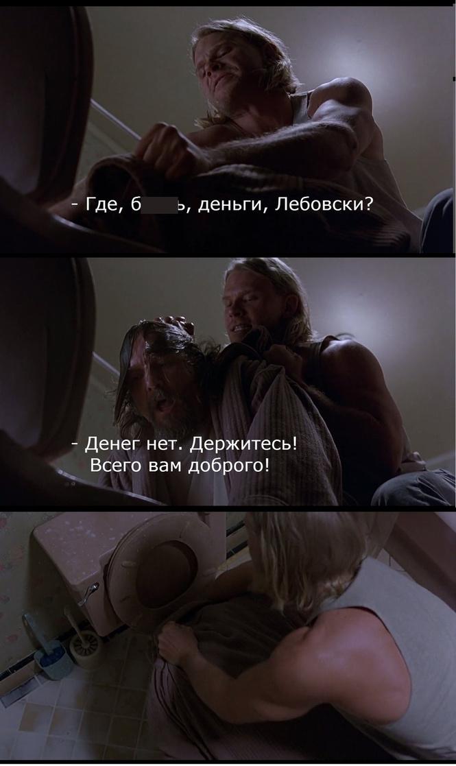 Денег нет, но вы держитесь! Вторая волна шуток о фразе Медведева