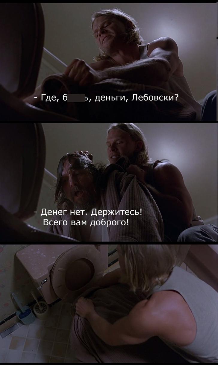 Фото №1 - Денег нет, но вы держитесь! Вторая волна шуток о фразе Медведева