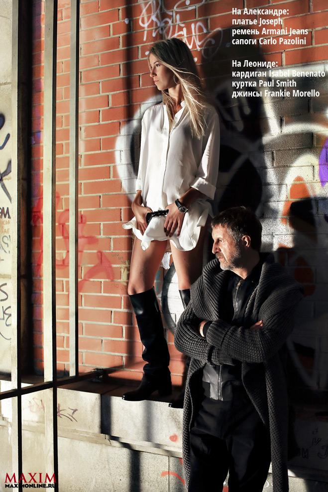 На Александре: платье Joseph, ремень Armani Jeans, сапоги Carlo Pazolini. На Леониде: кардиган Isabel Benenato, куртка Paul Smith, джинсы Frankie Morello