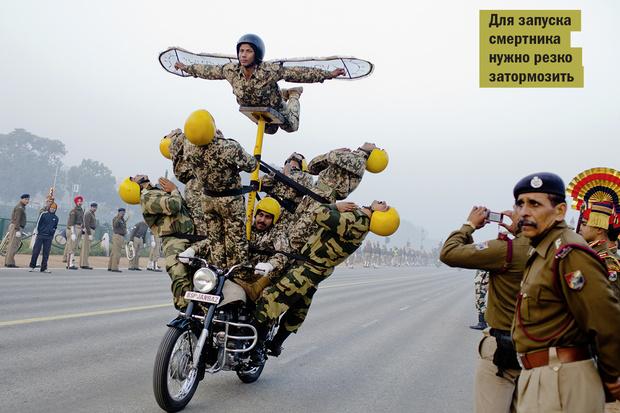 Фото №1 - Уйди, противник! 14 странных армейских ритуалов и испытаний