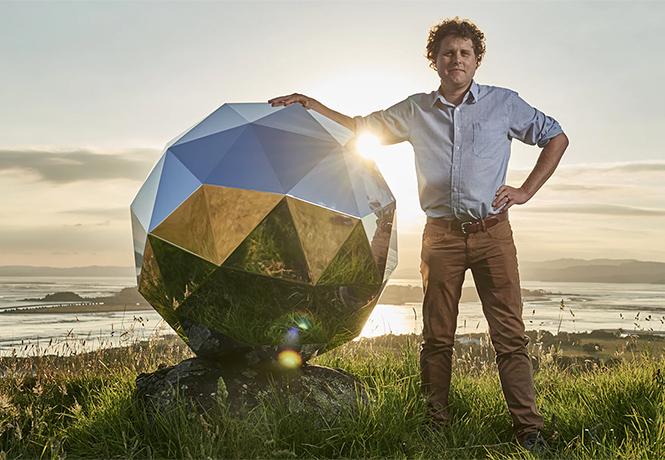 Фото №1 - Астрономы обиделись на Новую Зеландию за «Звезду человечества»