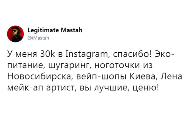Лучшие шутки дня и Следственный комитет Российской Федерации!