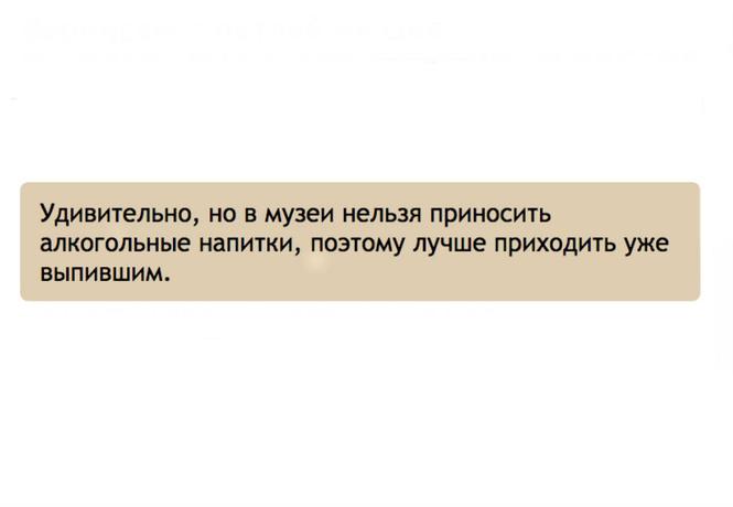 Лучшие анекдоты месяца, шутки о совете Медведева учителям, пародия на «Отряд самоубийц» и другие самые смешные статьи недели