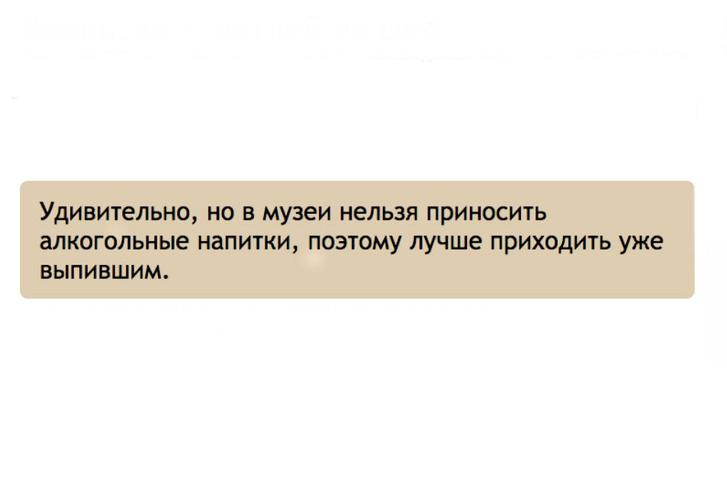 Фото №3 - Лучшие анекдоты месяца, шутки о совете Медведева учителям, пародия на «Отряд самоубийц» и другие самые смешные статьи недели