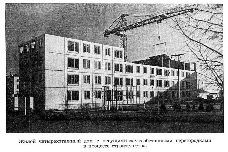 Фото №2 - Открытие дня: Шостакович написал оперетту «Москва, Черемушки» в честь строительства района