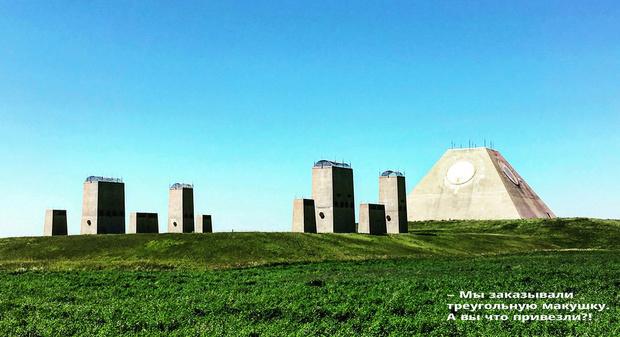 Фото №4 - Союз ржавых: 5 грандиозных заброшенных сооружений