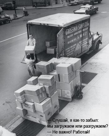 Фото №7 - 50 сложных способов все упростить