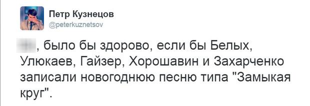 Фото №4 - Избранные шутки о задержании министра экономического развития Алексея Улюкаева