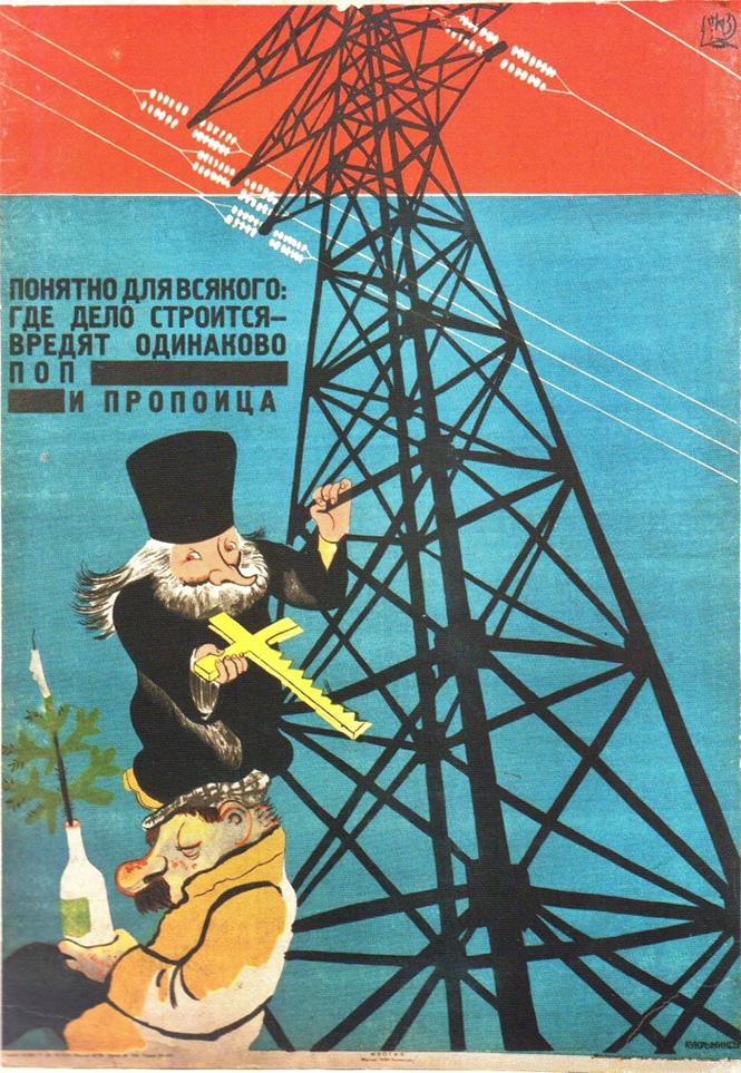 Фото №2 - Советские антирелигиозные плакаты (галерея)