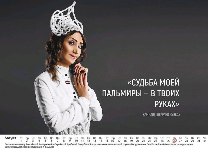 Фото №14 - Минобороны России выпустило календарь с тролльскими подписями к фотографиям