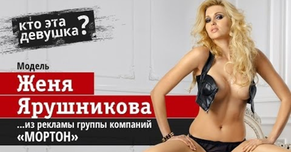 golaya-telka-tantsuet-video