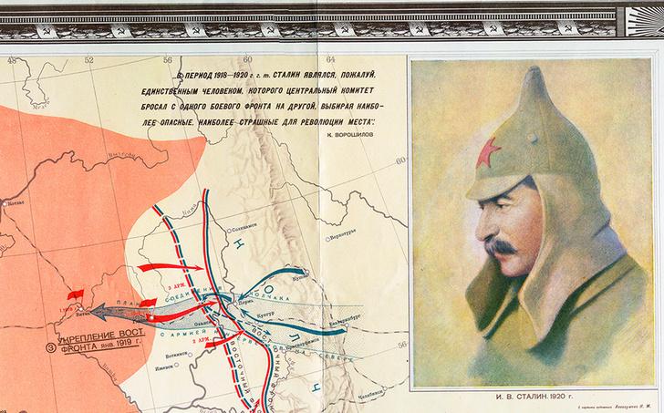 Фото №1 - Советские карты-агитки: 10 вдохновляющих на построение коммунизма карт
