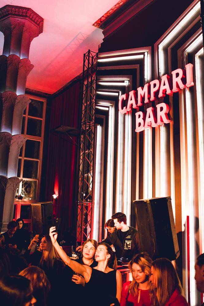На месте Time Out открылся Campari Bar