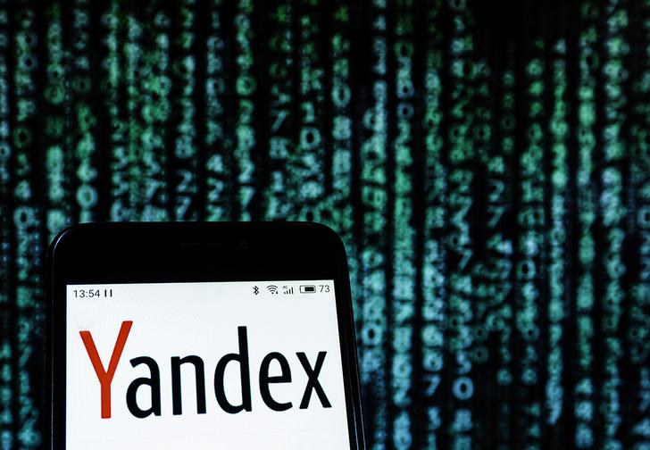 Фото №1 - В ФСБ потребовали от «Яндекса» ключи шифрования от почты и других сервисов