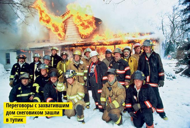 Фото №1 - Как тушить пожары и горящих людей подручными средствами