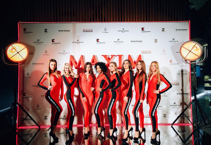 Фото №1 - Журнал MAXIM дал торжественный старт голосованию «100 самых сексуальных женщин страны» на вечеринке в Lexus Dome