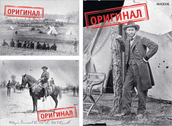 Генерал Улисс Грант