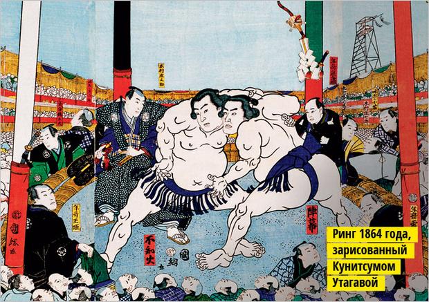 Фото №2 - Сумо: весомая статья о японской борьбе