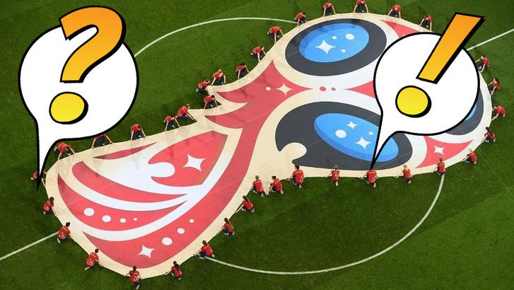 Фото №1 - Спорим, что чемпионат мира выиграет Бельгия? Срочно скринь!