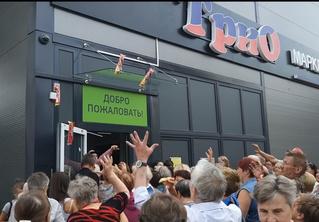 Ажиотаж на открытии продуктового магазина: мороженое бросают прямо в толпу (удручающее видео)