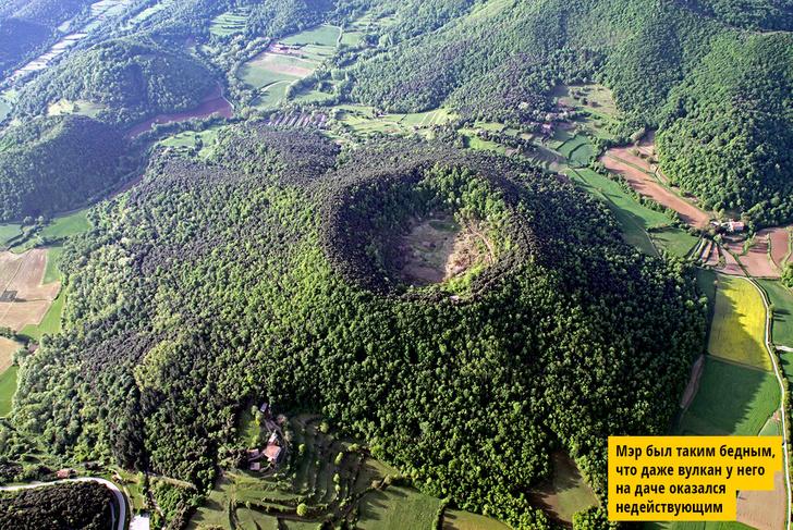 Фото №1 - Вулкан Санта-Маргарида: потухший, но живописный